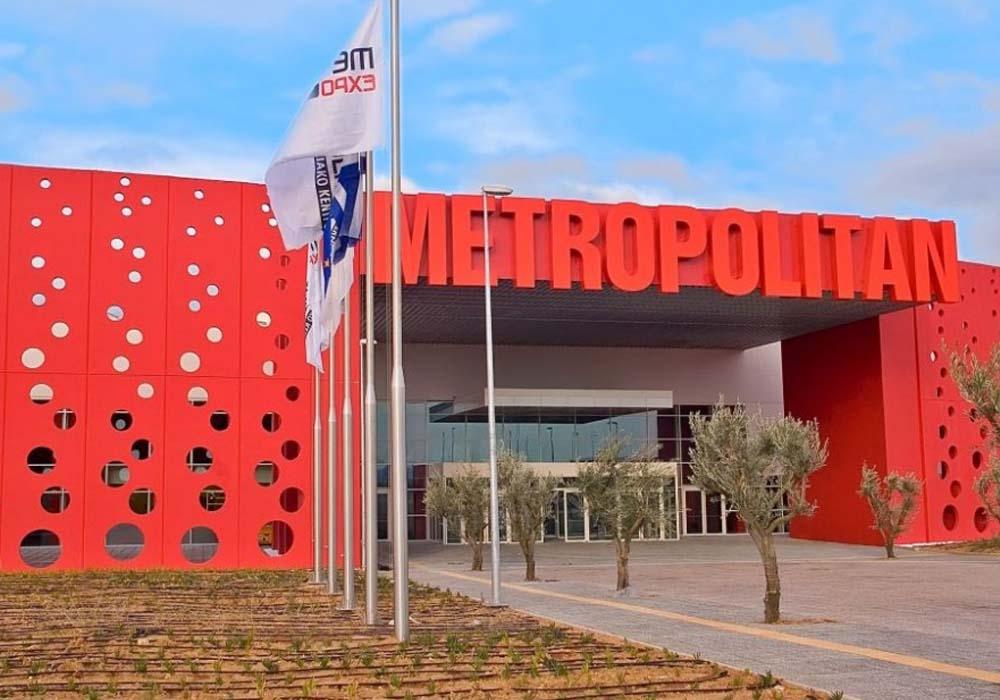 Veko në Metropolitan Expo